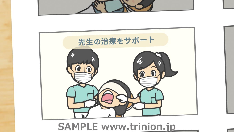 歯科衛生士のお仕事って?