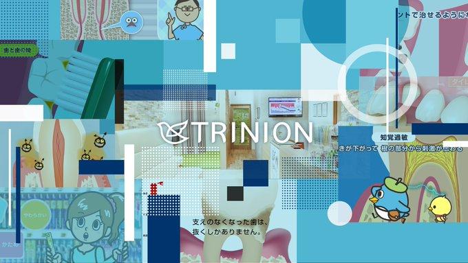 トリニオンのYouTubeチャンネル