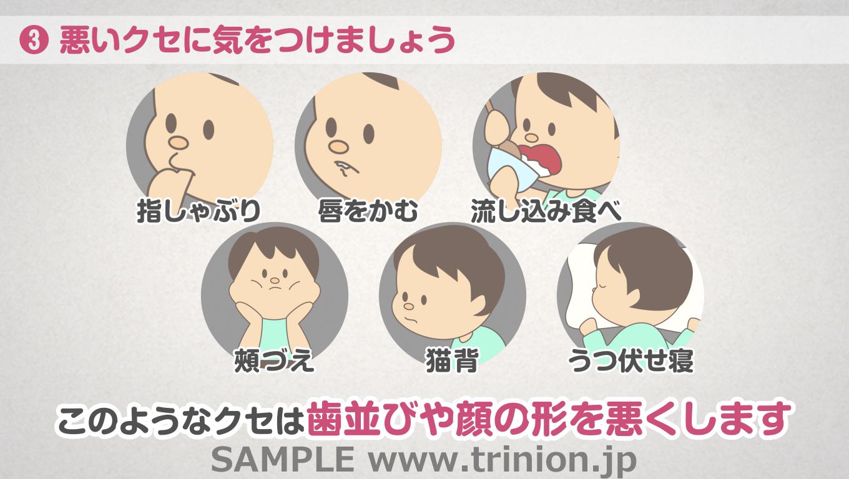 環境が子どもの顔を作る
